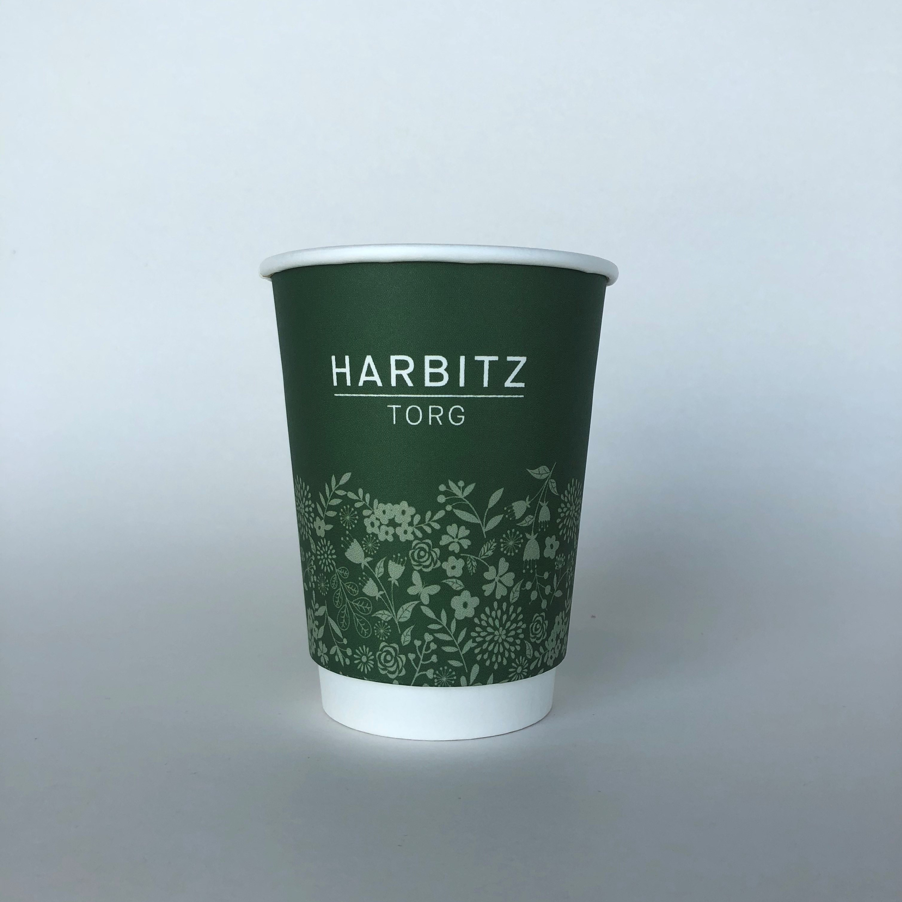 Green Double Wall Cup