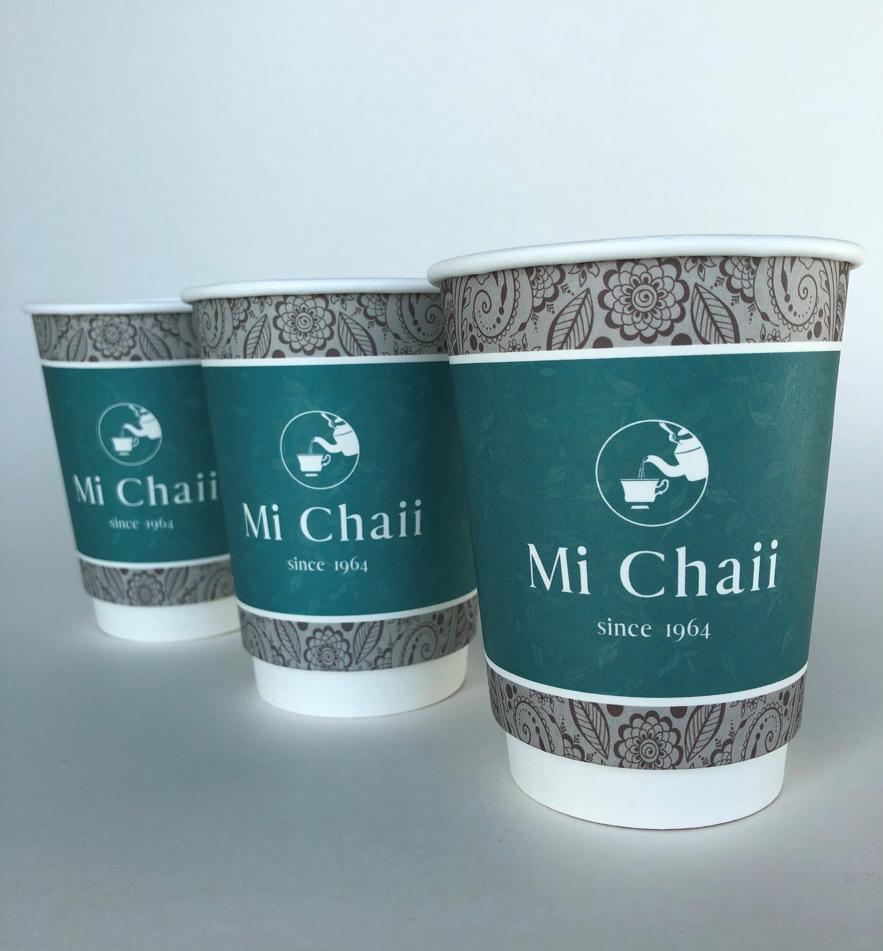Custom Printed Double Wall Cups