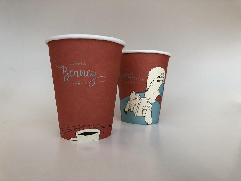 Individual Design Paper Cup